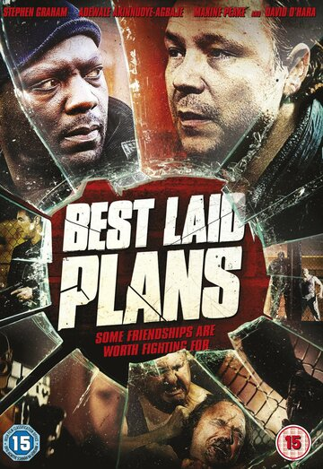 Лучшие планы 2012 | МоеКино