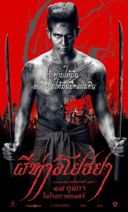 910072 - Черная смерть ✸ 2015 ✸ Таиланд