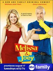 Смотреть онлайн Мелисса и Джоуи