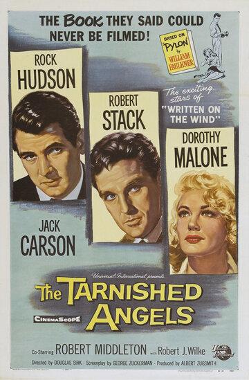 Запятнанные ангелы (1957)