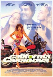 Калифорнийский Казанова (1991)