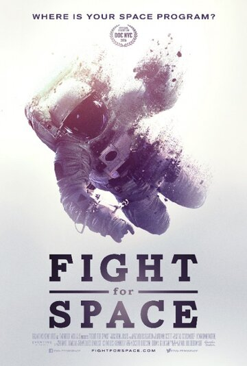 Битва за космос (Fight for Space)