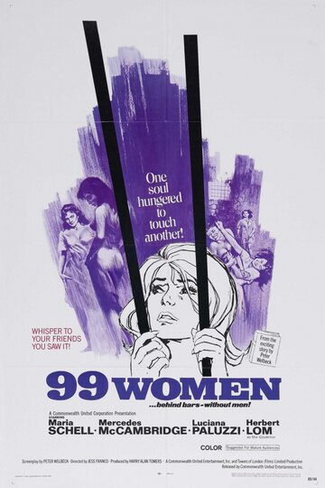 99 женщин (1969)