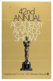 42-я церемония вручения премии «Оскар» (1970)