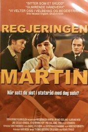 Regjeringen Martin (2002)