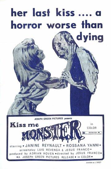 Поцелуй меня, чудовище (1969)