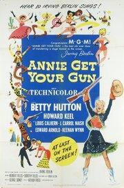 Энни получает ваше оружие (1950)