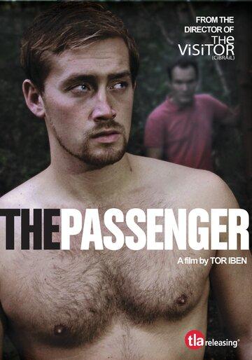 Пассажир (2014) смотреть онлайн HD720p в хорошем качестве бесплатно