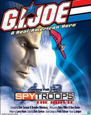 Джо-солдат: Шпионские войска (2003)