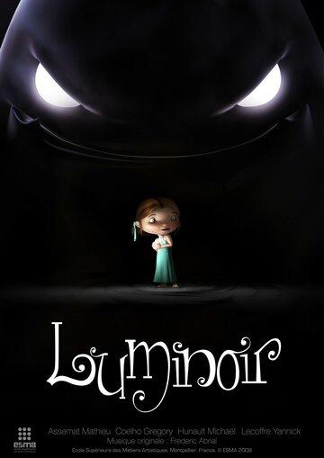 Люминор (Luminoir)
