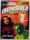 Сумерки (1945)