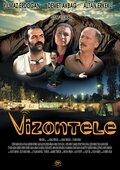 Визонтеле (2001)
