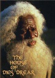 House of Dies Drear (1984)