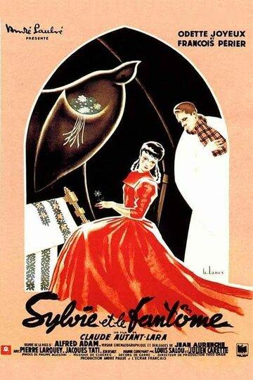 Сильви и призрак (1954)