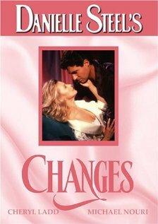 Перемены (1991)