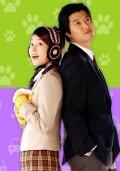 18-ти летняя невеста (2004) полный фильм онлайн