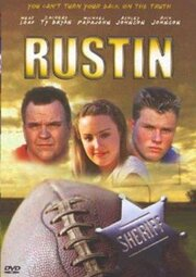 Rustin (2001)