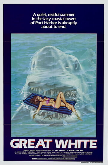 Последняя акула (1981)