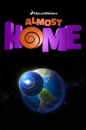 Почти дома  (2014)