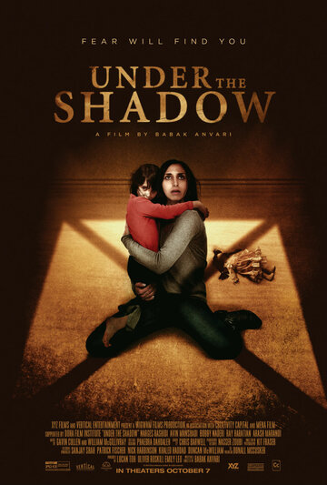 В тени / Under the Shadow (2016) смотреть онлайн