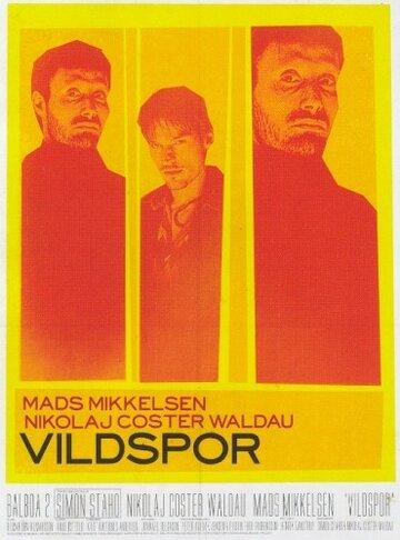 Заблудившийся (1998) — отзывы и рейтинг фильма