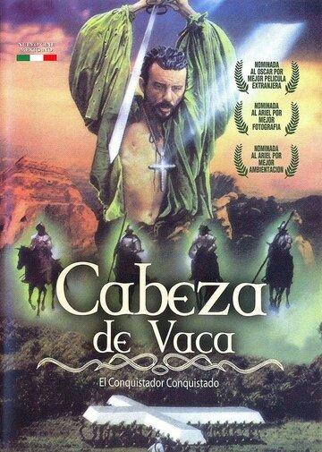 Смотреть онлайн Кабеса де Вака