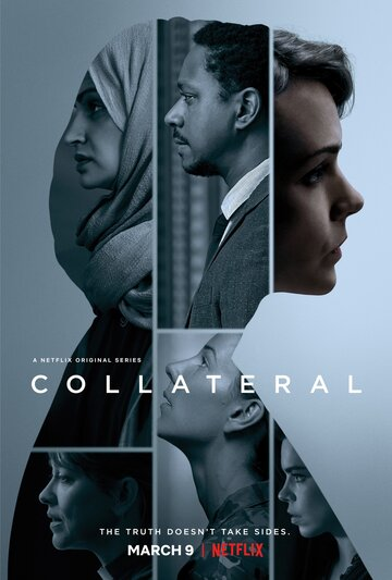 Соучастник / Collateral (2018)