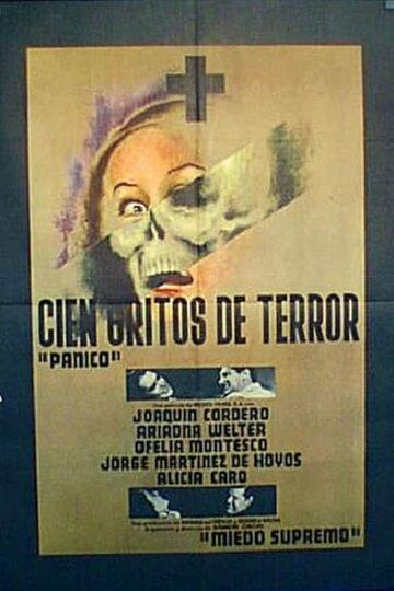 Семь криков ужаса (1965)