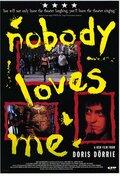Никто меня не любит (1994) — отзывы и рейтинг фильма