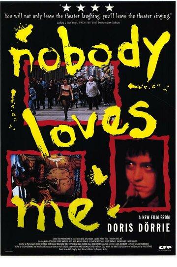 Никто меня не любит (1994)