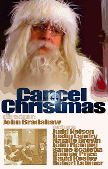 �������� ��������� (Cancel Christmas)