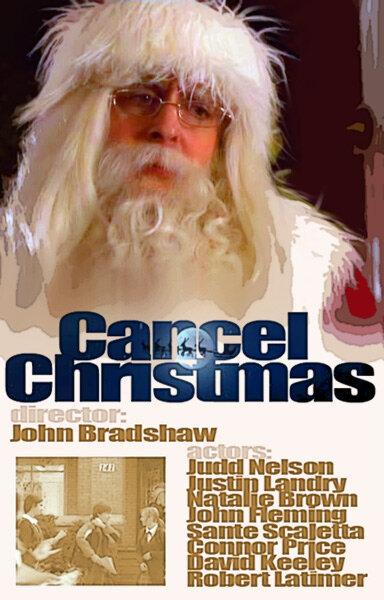 Посте Отменить Рождество