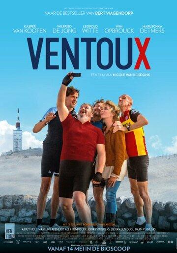 Ванту / Ventoux (2015)