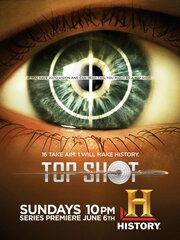 Смотреть Лучший стрелок (3 сезон) (2011) в HD качестве 720p