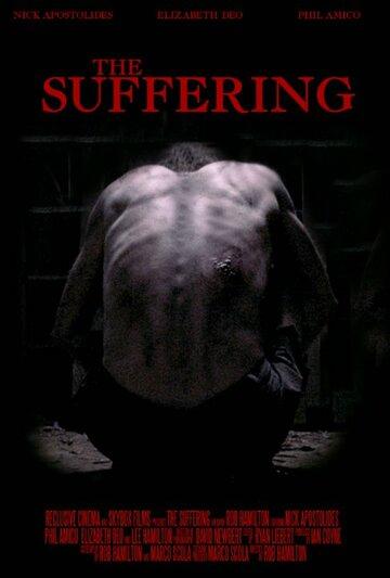 Страдание (2016) полный фильм онлайн