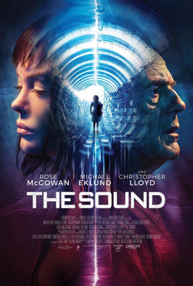 Фильмы Звук смотреть онлайн