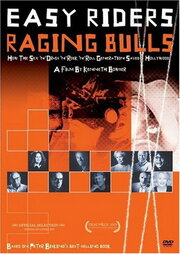 Беспечный ездок и бешеный бык, или Как поколение секса, наркотиков и рок-н-ролла спасло Голливуд (2003)