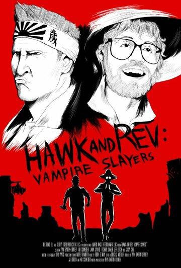 (Hawk and Rev: Vampire Slayers)