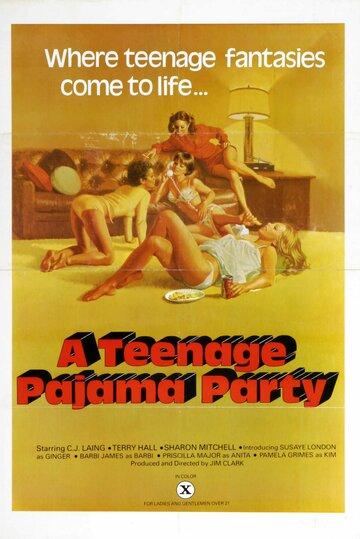 Школьная вечеринка в пижамах (1977) полный фильм онлайн