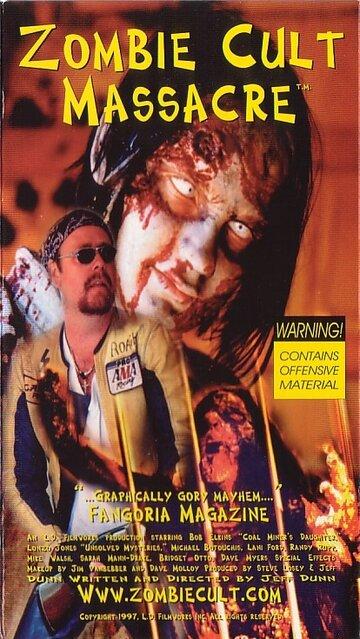 Резня во имя культа зомби (1998)