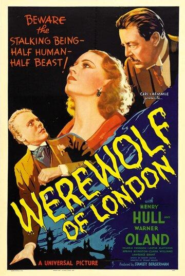 Лондонский оборотень (1935) полный фильм онлайн