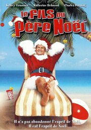 Смотреть онлайн Санта из Майами