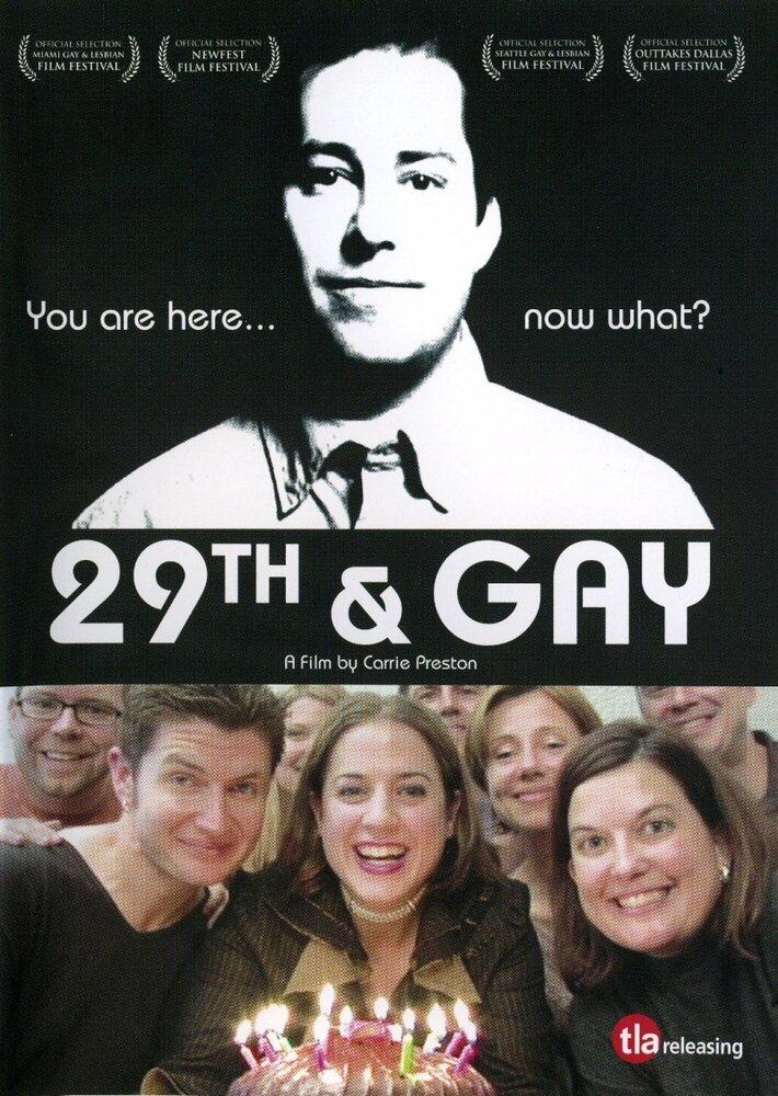 Рейтинг фильмов гей кино