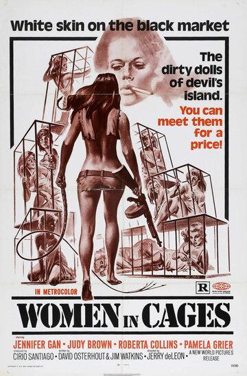 Фильм Женщины в клетках