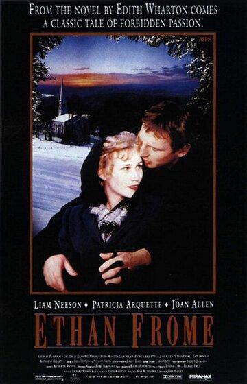 Постер к фильму Итэн Фроум (1993)
