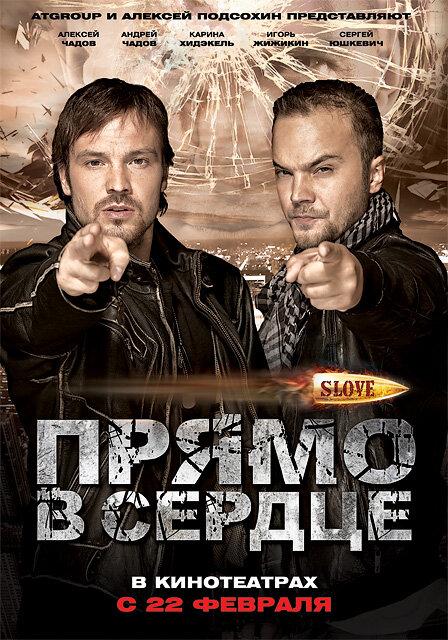 KP ID КиноПоиск 566743