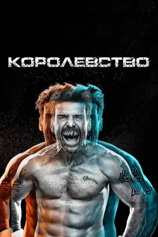 http://st.kp.yandex.net/images/film_big/842336.jpg