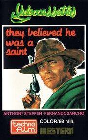 Охота за золотом (1972)