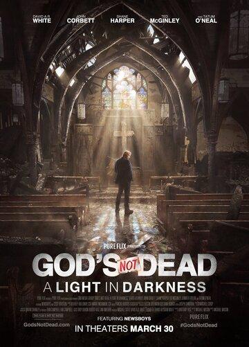 Смотреть онлайн Бог не умер: Свет во тьме