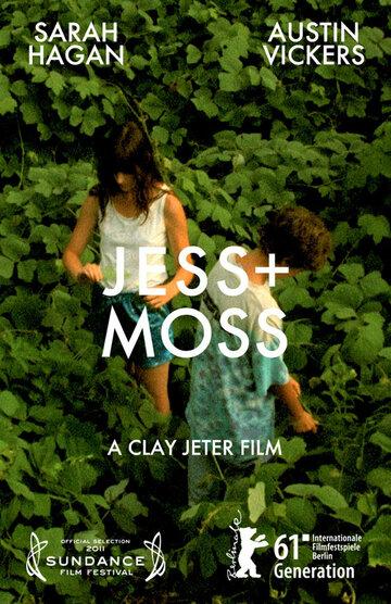 Джесс + Мосс 2011 | МоеКино
